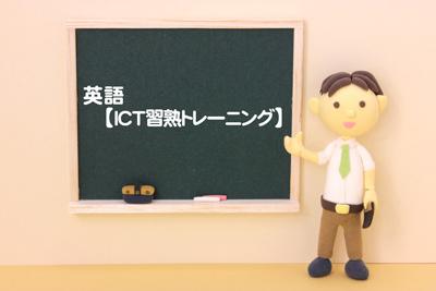 curriculum_img03.jpg